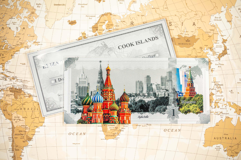 Skyline Dollar – Moskau